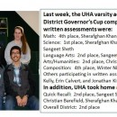 Last week, the UHA varsity academic team competed in the 7th District Governor's Cup competition, hosted by UHA.