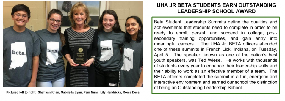 UHA JR BETA STUDENTS EARN OUTSTANDING LEADERSHIP SCHOOL AWARD
